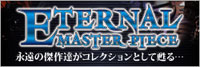 ETERNAL MASTER PIECE特集ページへ