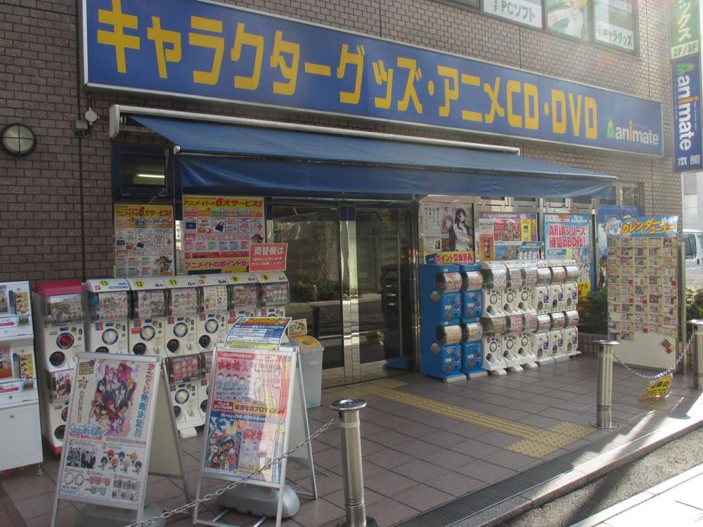 大宮のアニメショップ・専門店 - アニメイト大宮