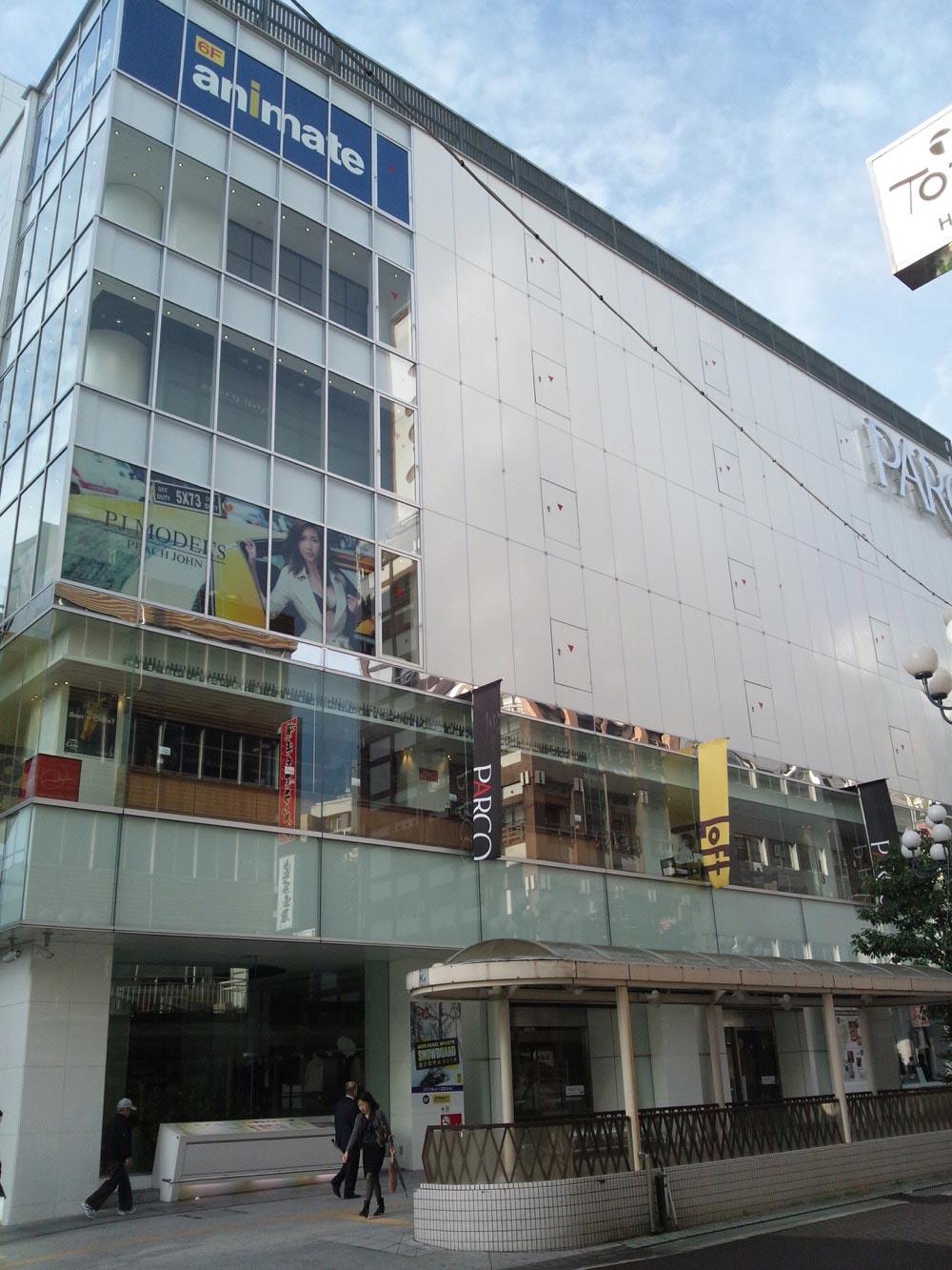 パルコ 静岡