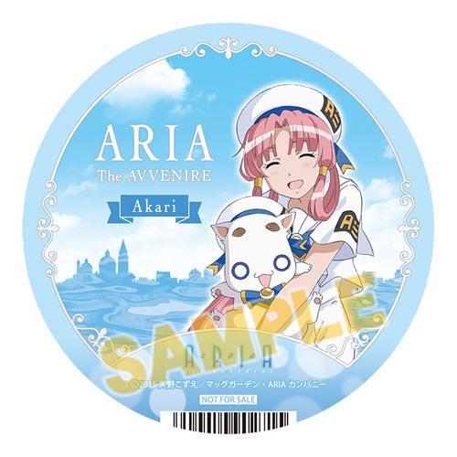 aria coaster a 1 ARIAカンパニー出張所 in アニメイトが開催!/コースタープレゼント・サイン入り台本が当たる!