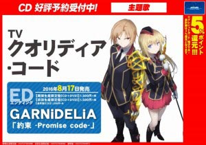 160817_qualidea_ED_MS