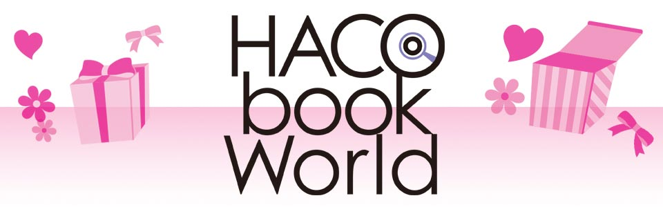 HAcobook1