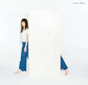 小松未可子の画像 p1_37