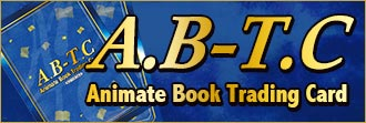 【A.B-T.C】Animate Book Trading Card 特設ページ