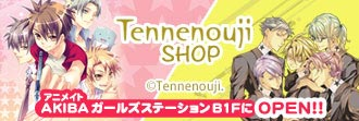 TennenoujiSHOP