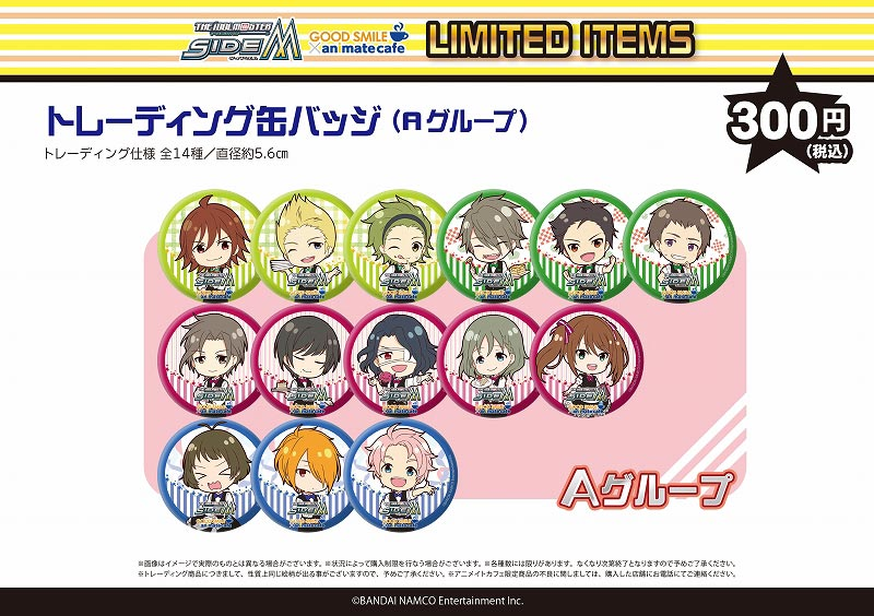 SideM_Badge_A