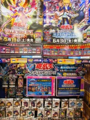 遊☆戯☆王VRAINSの画像 p1_17