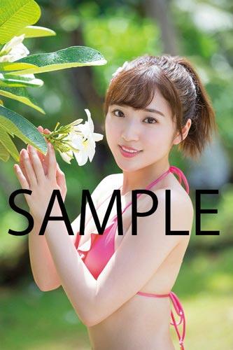 豊田萌絵の画像 p1_28