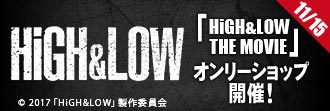 「HiGH&LOW THE MOVIE」特設ページ