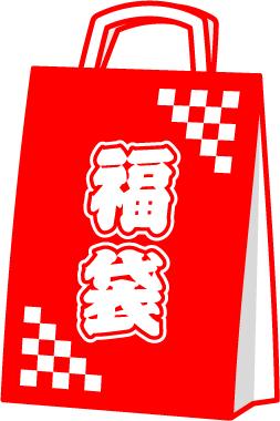2018元旦より福袋販売!! #アニメ...