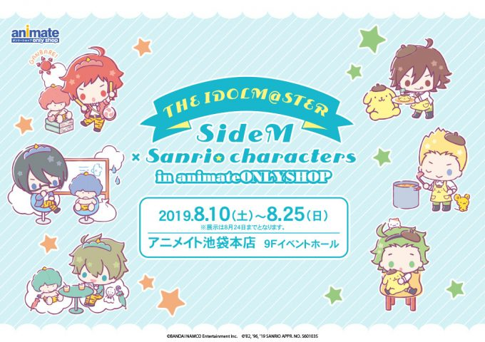 THE IDOLM@STER SideM × Sanrio characters in animateONLYSHOP