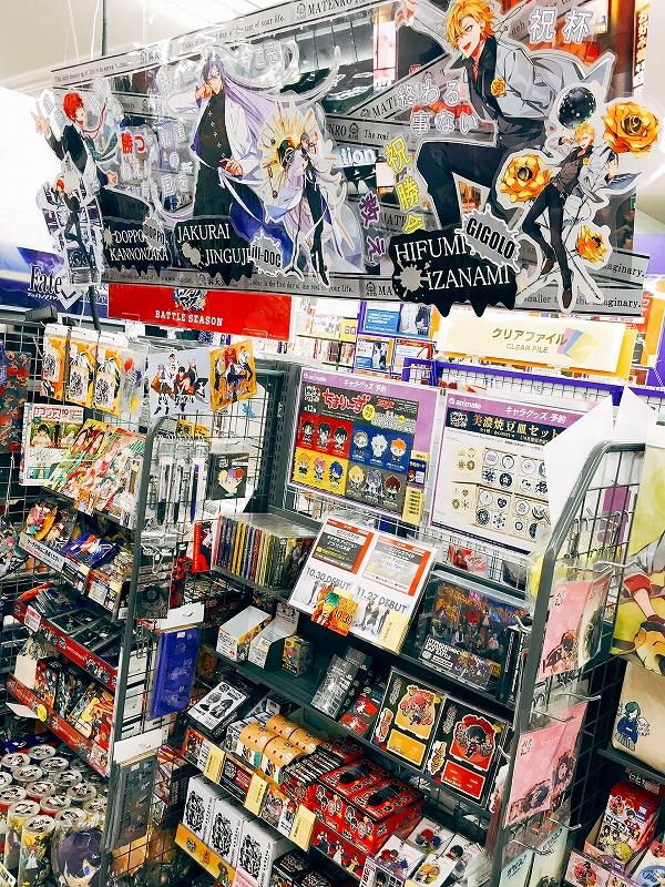 ヒプノシスマイク予約情報 , アニメイト沼津
