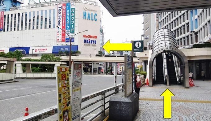 アニメイト 新宿 ハルク
