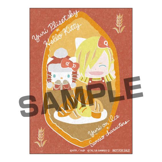 yuri on ice sanrio characters on parade のオンリーショップ限定商品や
