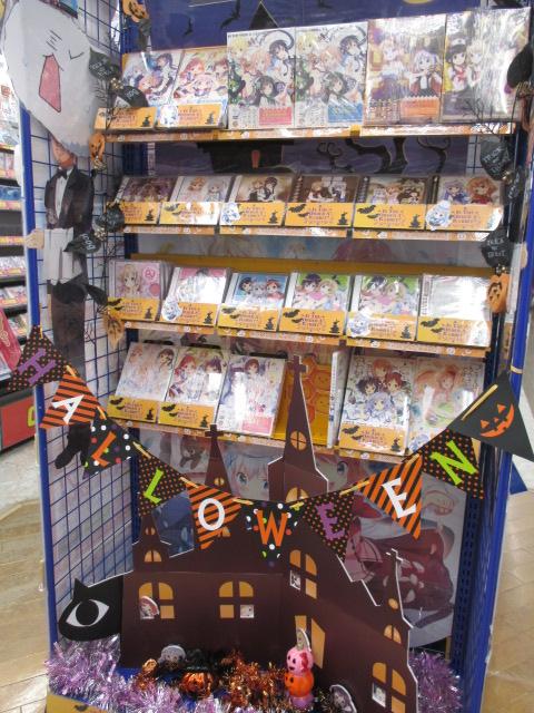 ハロウィンらしく装飾されたコーナーですが、細かいところも作りこんでありますよ!